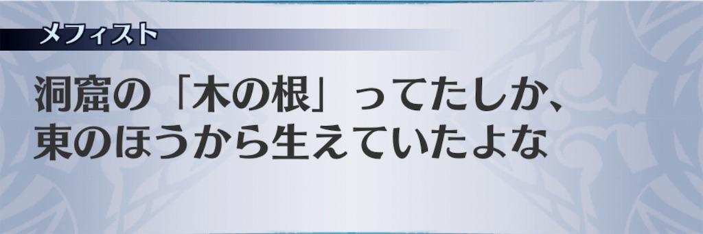 f:id:seisyuu:20190320184742j:plain