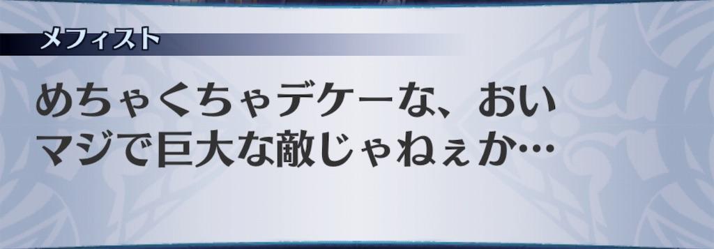f:id:seisyuu:20190320184750j:plain