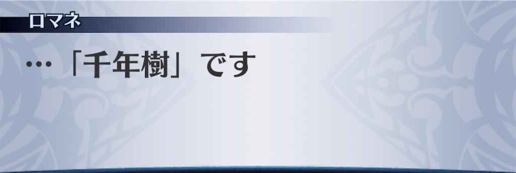 f:id:seisyuu:20190320184757j:plain