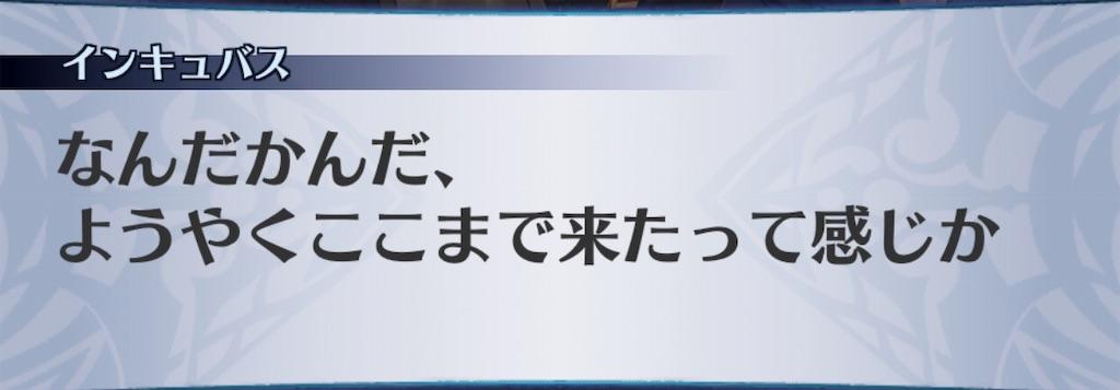 f:id:seisyuu:20190321165107j:plain