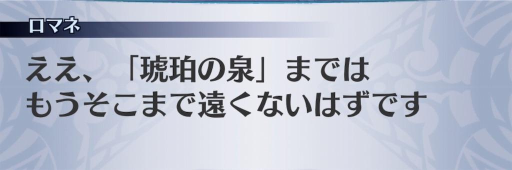 f:id:seisyuu:20190321165116j:plain