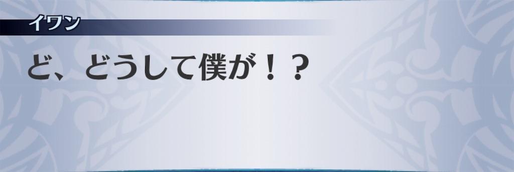 f:id:seisyuu:20190321165404j:plain