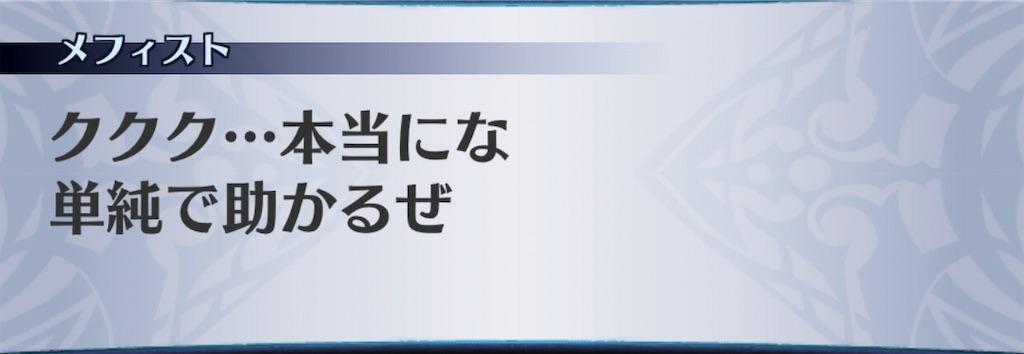 f:id:seisyuu:20190321165608j:plain