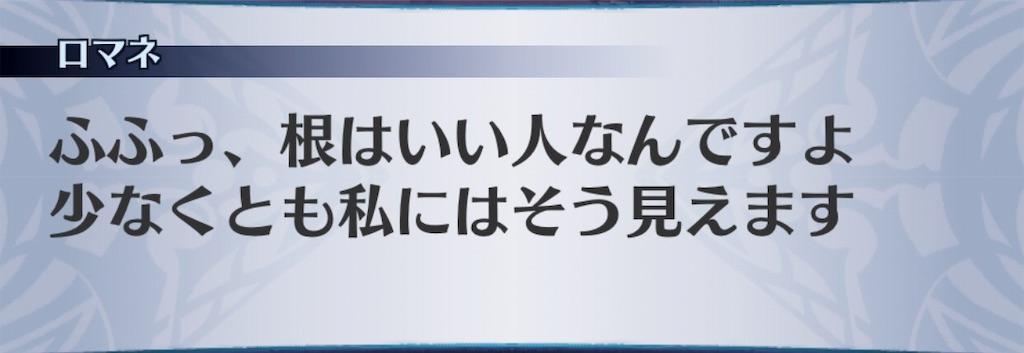 f:id:seisyuu:20190321165613j:plain