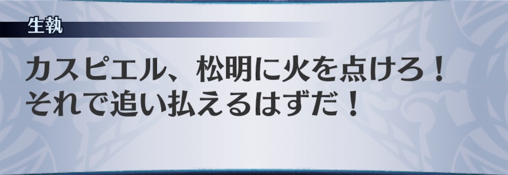 f:id:seisyuu:20190321170134j:plain