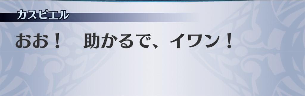 f:id:seisyuu:20190321170242j:plain