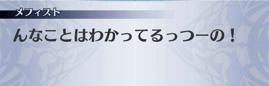 f:id:seisyuu:20190321174700j:plain