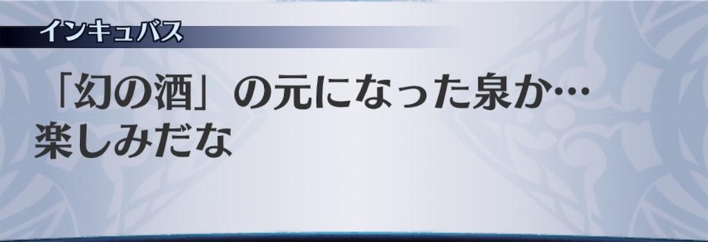 f:id:seisyuu:20190321174708j:plain