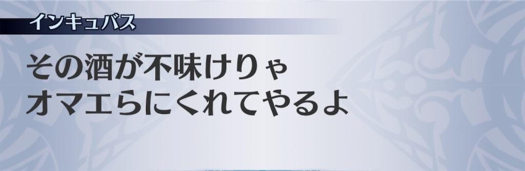 f:id:seisyuu:20190321175021j:plain