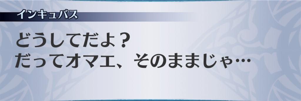 f:id:seisyuu:20190321175133j:plain