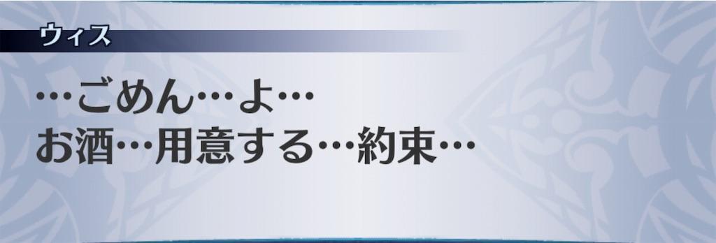 f:id:seisyuu:20190321175300j:plain