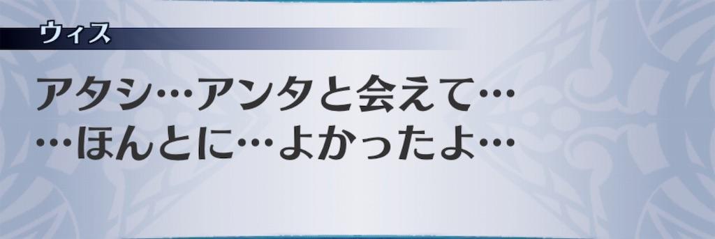 f:id:seisyuu:20190321175424j:plain