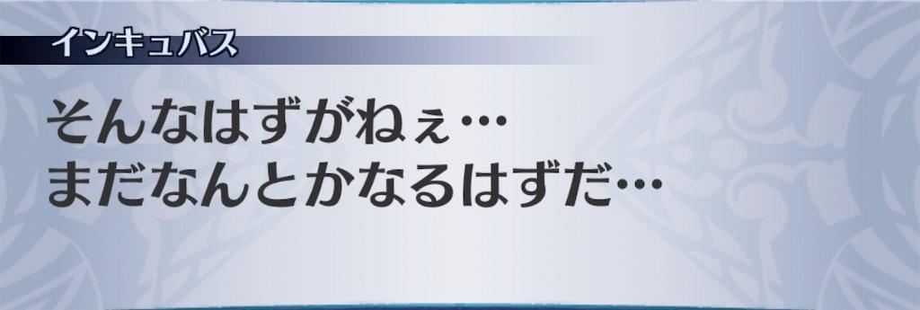 f:id:seisyuu:20190321175432j:plain