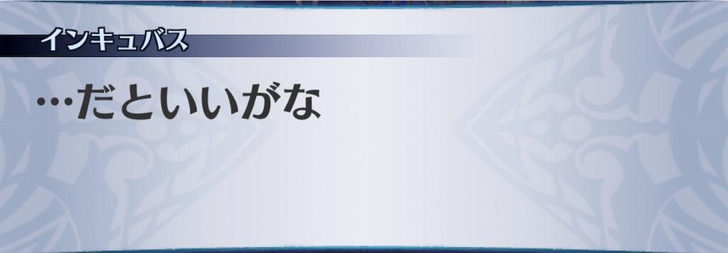 f:id:seisyuu:20190321175634j:plain