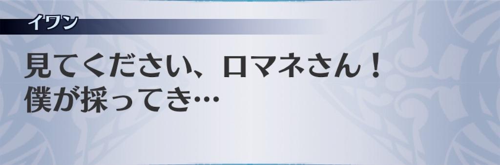 f:id:seisyuu:20190321175721j:plain