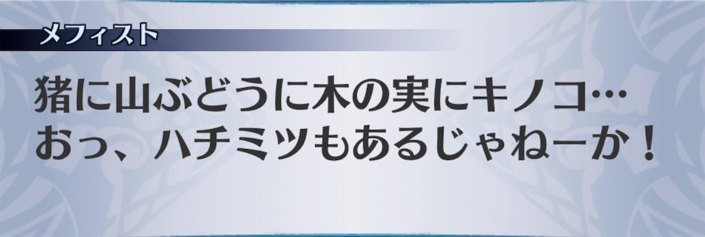 f:id:seisyuu:20190321175812j:plain