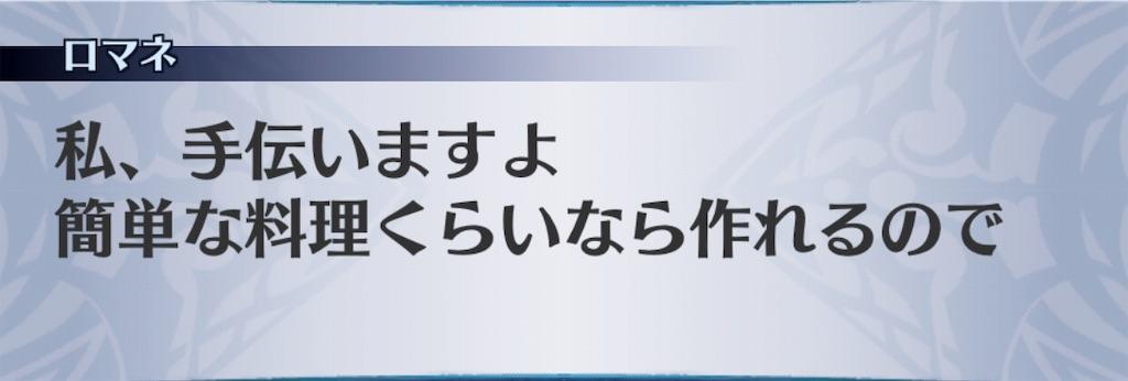 f:id:seisyuu:20190321175941j:plain