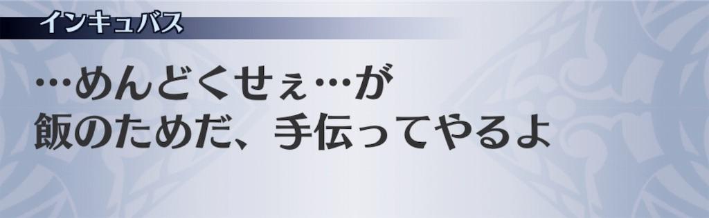f:id:seisyuu:20190321175949j:plain