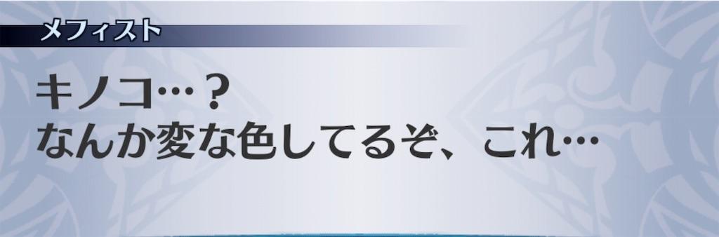 f:id:seisyuu:20190321180219j:plain