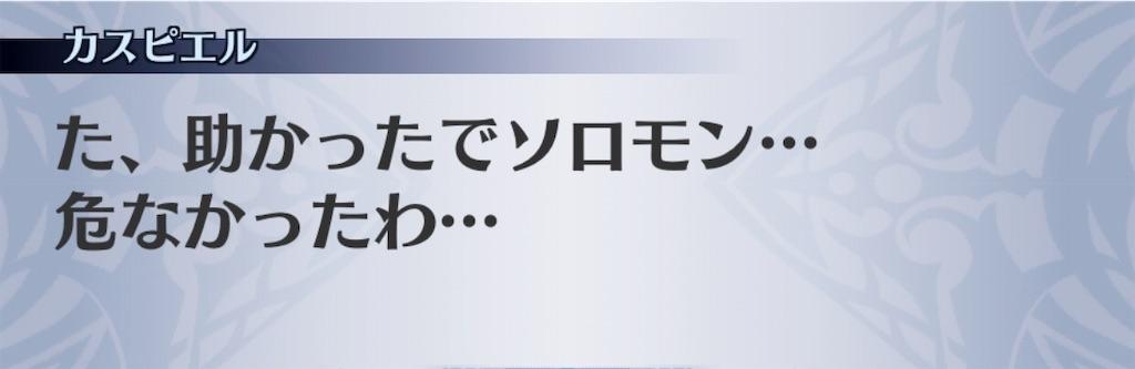 f:id:seisyuu:20190322192739j:plain