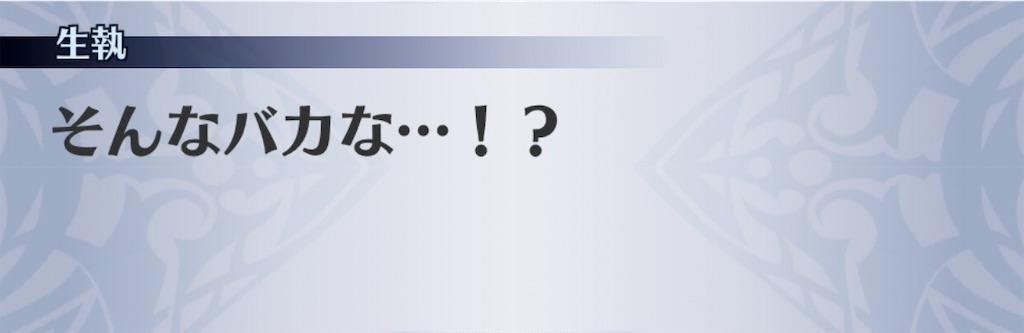 f:id:seisyuu:20190322192919j:plain