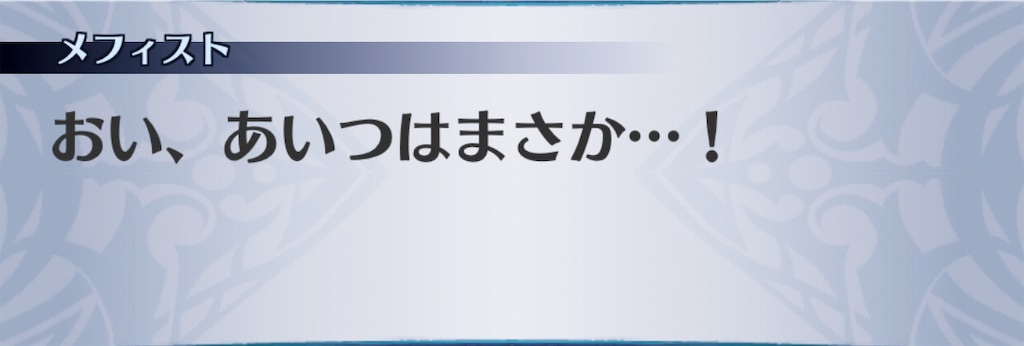 f:id:seisyuu:20190322193248j:plain