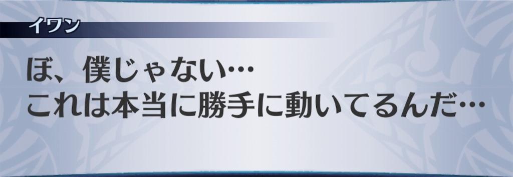 f:id:seisyuu:20190323141214j:plain