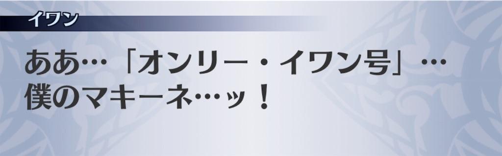 f:id:seisyuu:20190323154927j:plain