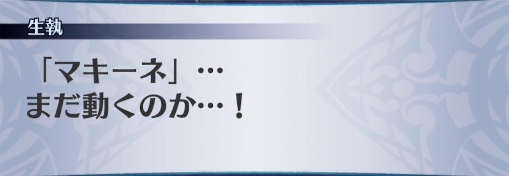 f:id:seisyuu:20190323155347j:plain