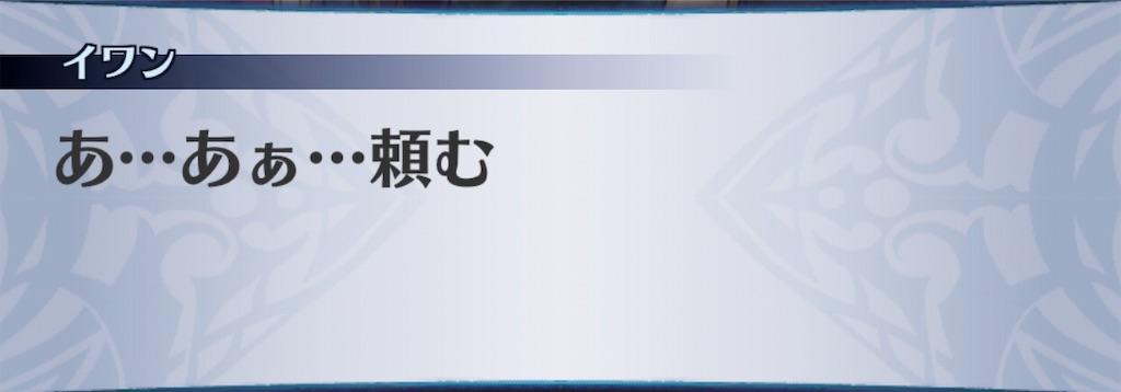 f:id:seisyuu:20190323175214j:plain