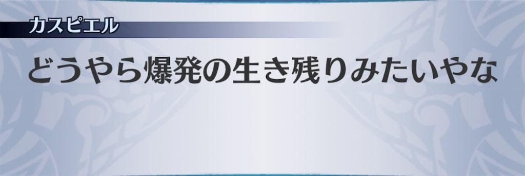 f:id:seisyuu:20190323175449j:plain