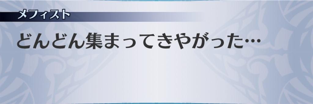 f:id:seisyuu:20190323175456j:plain