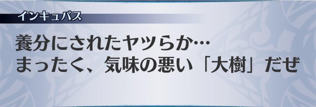 f:id:seisyuu:20190323175846j:plain
