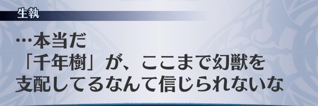 f:id:seisyuu:20190323175943j:plain