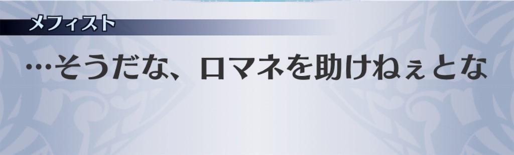 f:id:seisyuu:20190323180051j:plain