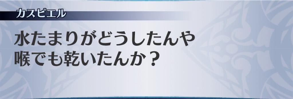 f:id:seisyuu:20190323180147j:plain