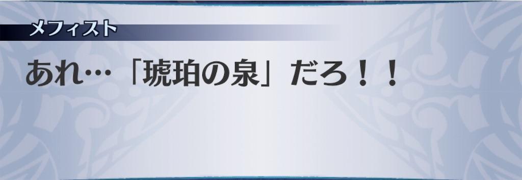 f:id:seisyuu:20190323180155j:plain
