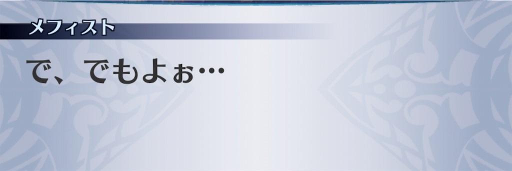 f:id:seisyuu:20190323180254j:plain