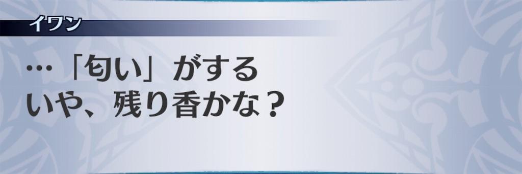 f:id:seisyuu:20190323180419j:plain