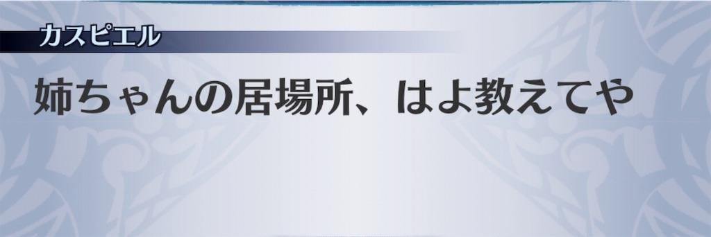 f:id:seisyuu:20190323180607j:plain