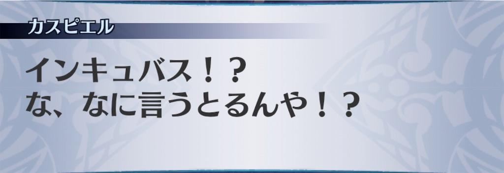 f:id:seisyuu:20190323180737j:plain