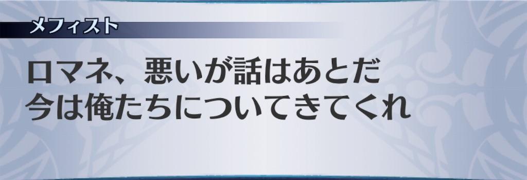f:id:seisyuu:20190324200105j:plain
