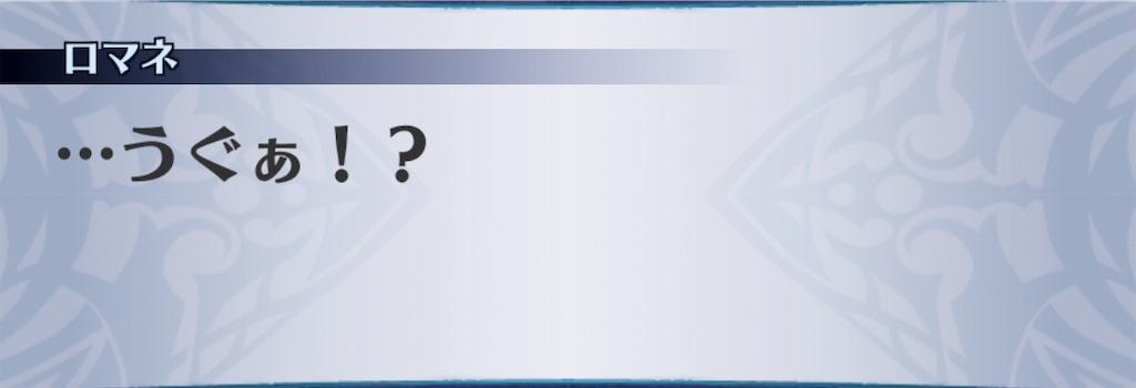 f:id:seisyuu:20190324200209j:plain