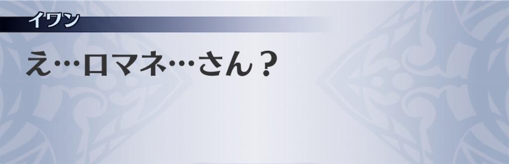 f:id:seisyuu:20190324200212j:plain