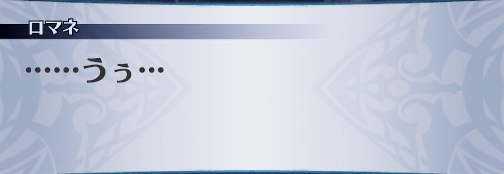 f:id:seisyuu:20190324200455j:plain