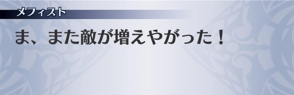 f:id:seisyuu:20190324200602j:plain