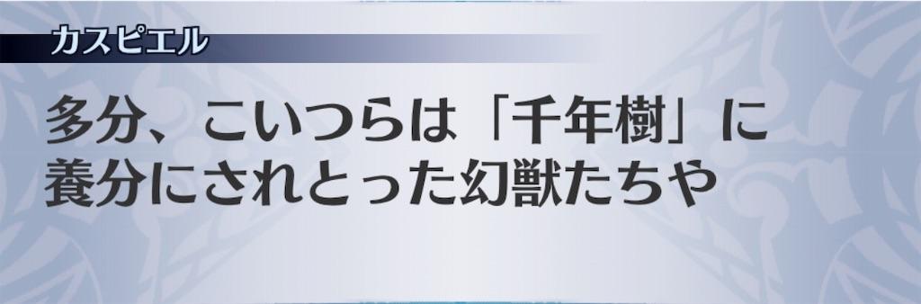 f:id:seisyuu:20190324200730j:plain
