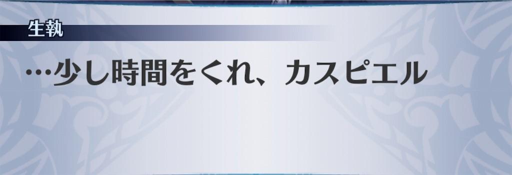 f:id:seisyuu:20190324201449j:plain