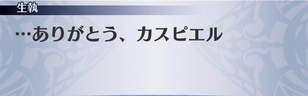f:id:seisyuu:20190324201457j:plain