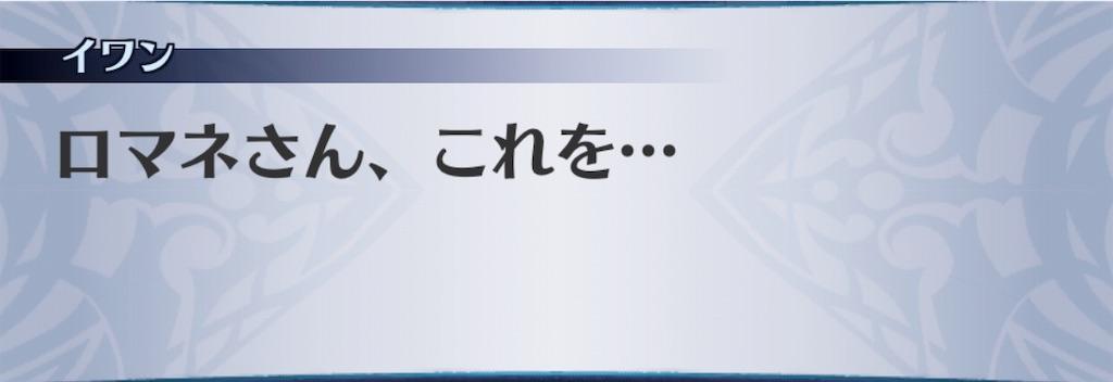 f:id:seisyuu:20190325092821j:plain